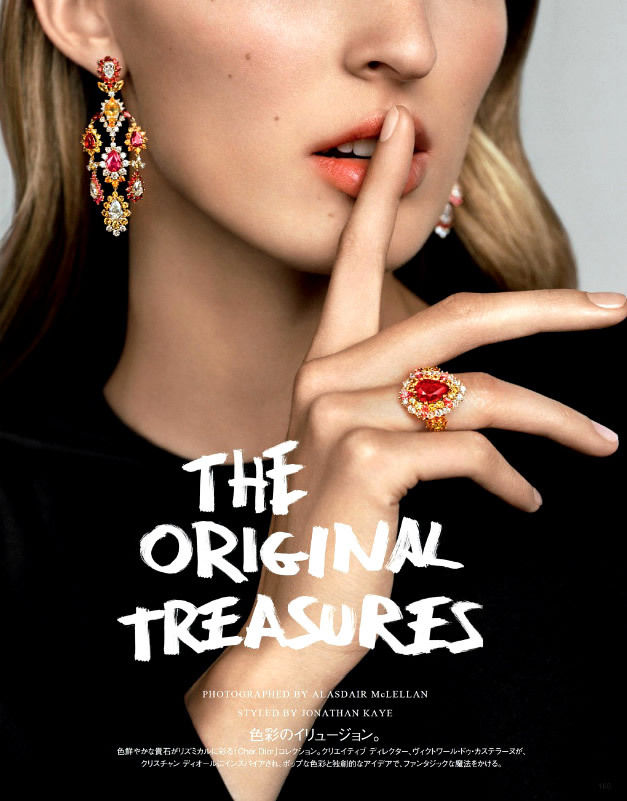 Photo of Vividly Adorned Editorials The Original Treasures