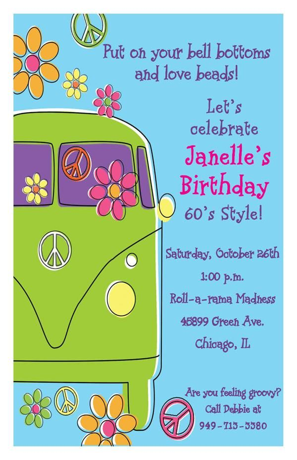 60 Birthday Party Invitations | Item Number: 0FH-58-60s van | party ...