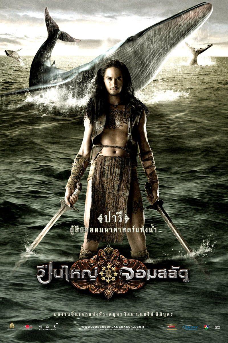 Pin Oleh Cinematrans7 Com Di Asian Movies Bioskop