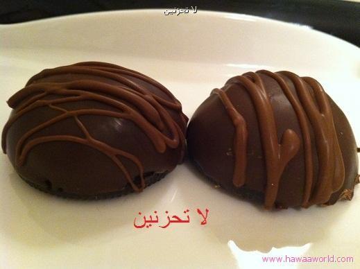 حلى الأوريو Arabic Food Desserts Food