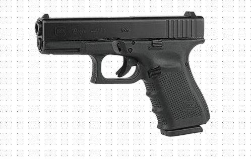 glock #HoffmansGunCenter #guns #firearms #Newington | Glock | Pinterest