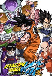 Dragon ball z kai online in february of 2009 toei - Dragon ball z 186 vf ...
