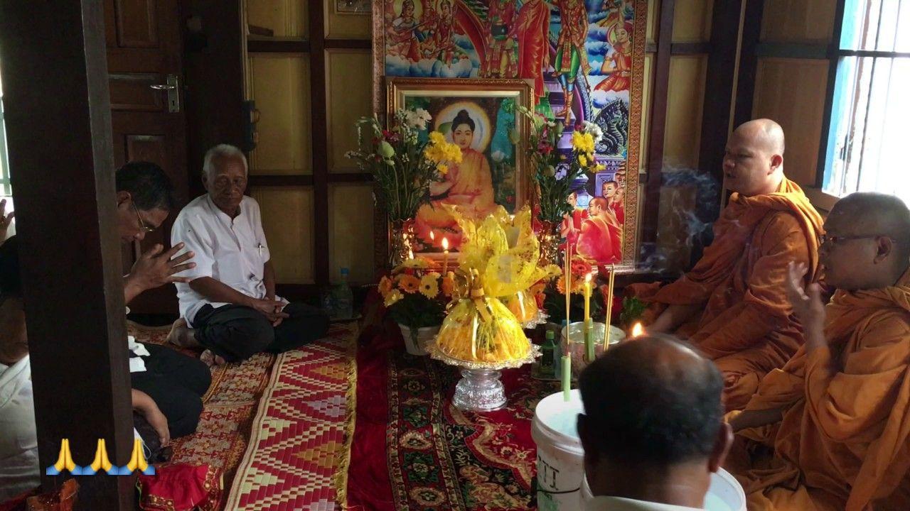 សូត្រមន្តសុំសិរីសួស្តីឆ្នាំថ្មី Pray to Buddha for Best