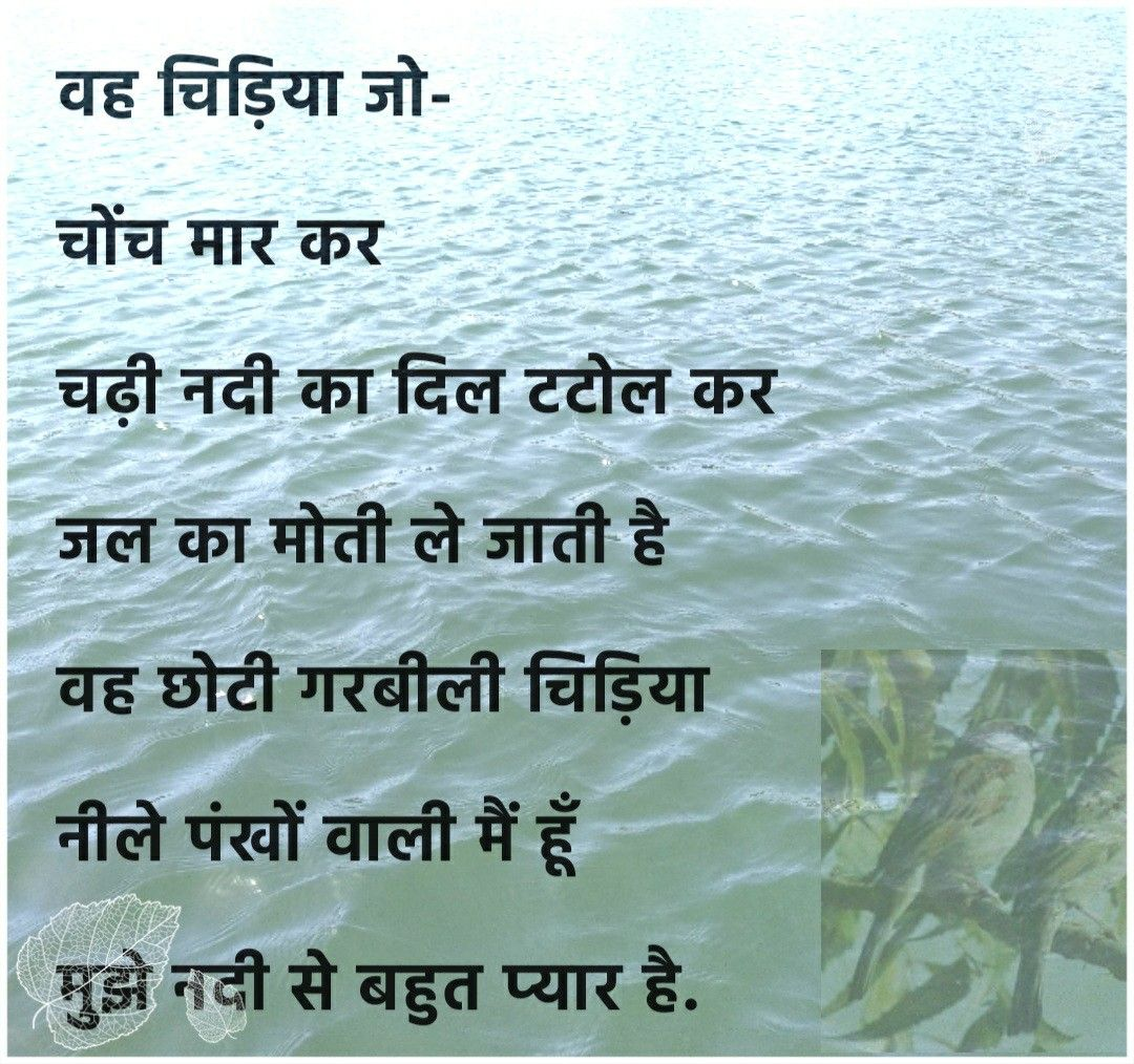 Hindipoem Kedarnathsingh