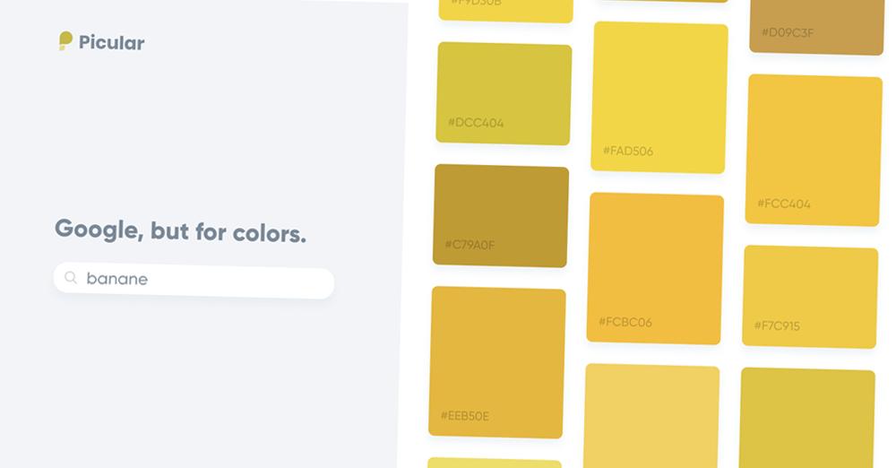 Picular Le Google Des Couleurs Qui Va Changer La Vie Des Graphistes Google Graphiste Couleur