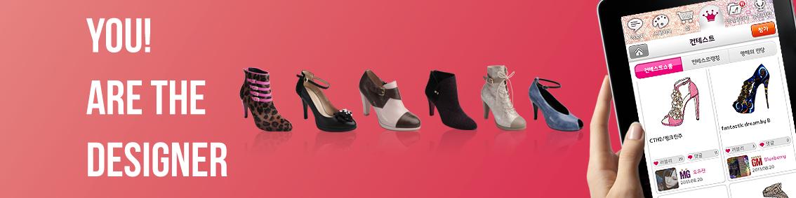shoes design app_ YOU ARE THE DESIGNER_ 현실감있는 슈즈디자인 어플! 유아더디자이너