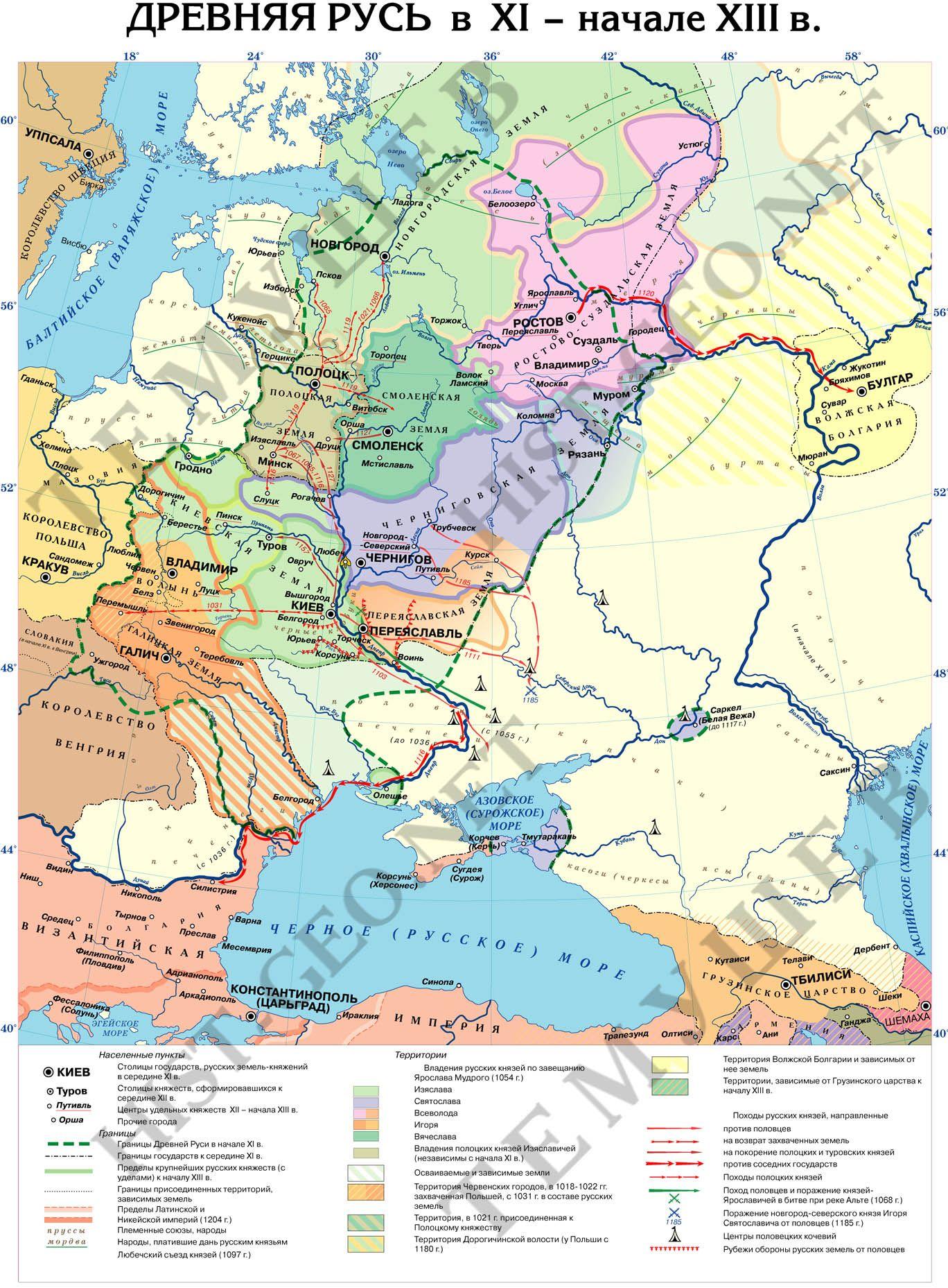 Rus 11 Nach13v Jpg 1368 1857 Nastennye Karty Karta