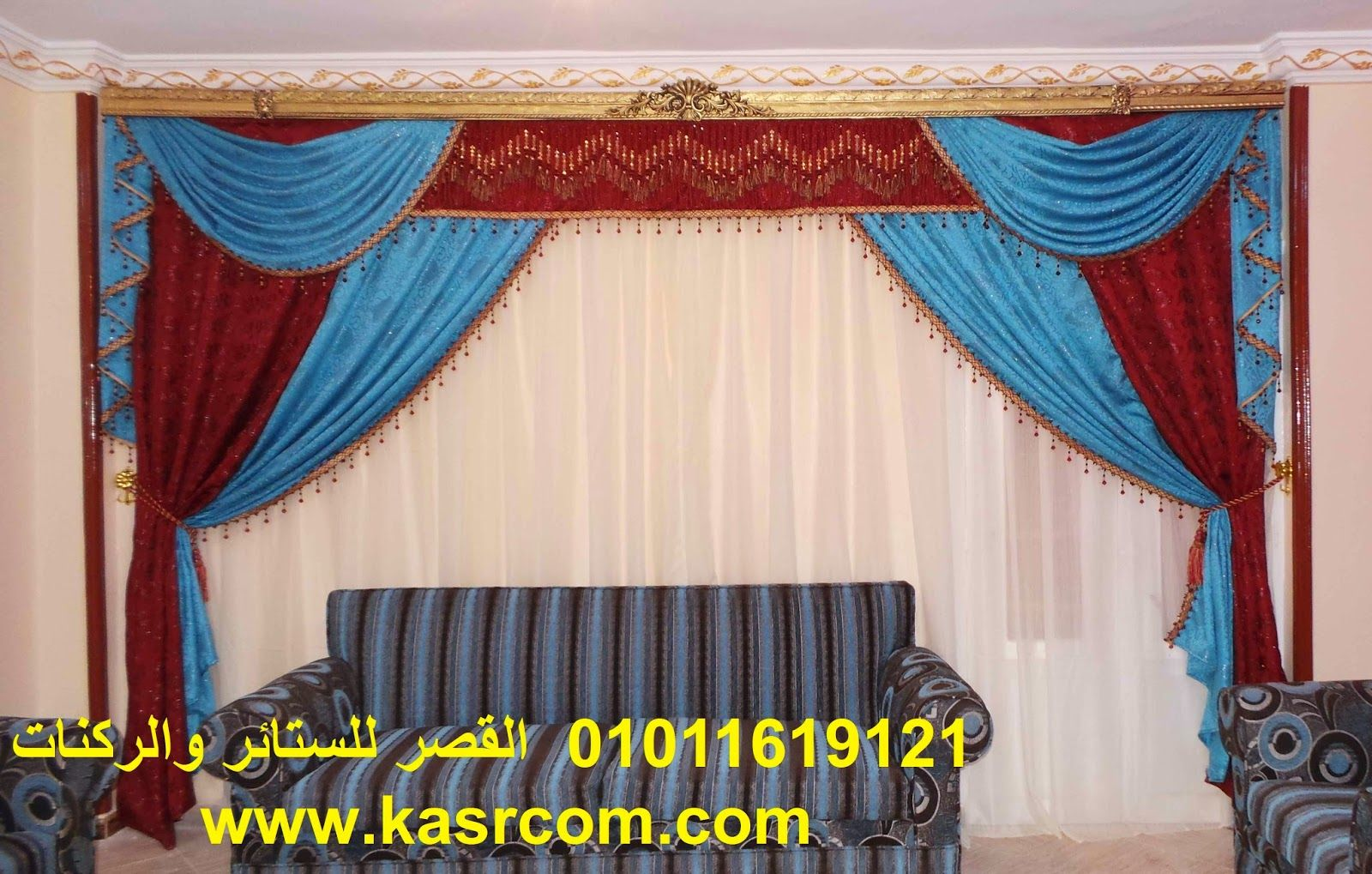 القصر للستائر والركنات Home Decor Decor Curtains