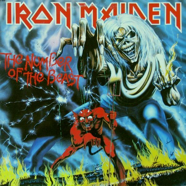 Who S Pulling The Strings Iron Maiden Album Covers Iron Maiden