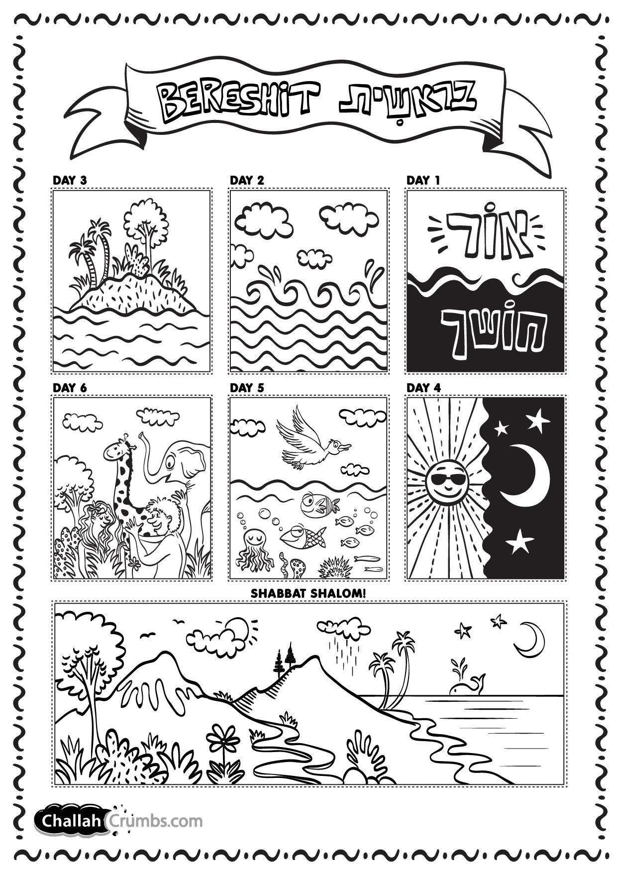 This Is An Adorable Coloring Sheet For The Week Of Creation From Challahcrumbs