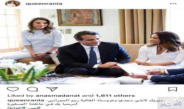 زوجة عاهل الأردن تهنئ شقيقها مجدي الياسين بزفافه Queen Rania Jordan Royal Family Queen