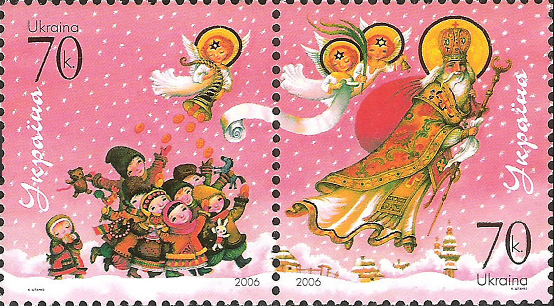 2006 - Ukraine - St. Nicholas with children