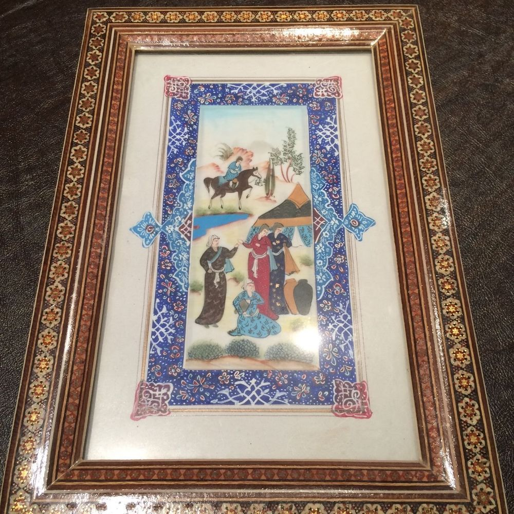 US $31.95 Used in Collectibles, Cultures & Ethnicities, Middle Eastern