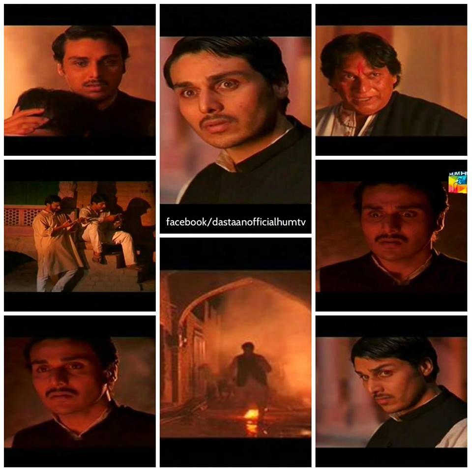 Hum tv drama video