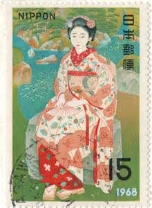 japanese prefecture stamps - Bing Images