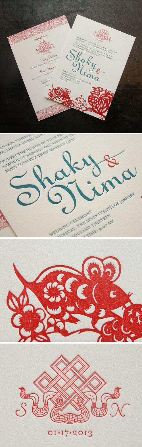 Cranky pressman letterpress job wedding invitation for shaky sherpa cranky pressman letterpress job wedding invitation for shaky sherpa stopboris Images