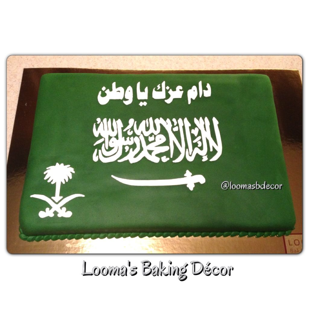 Art Of Royal Icing Arabic Calligraphy Saudi Arabia S National Day Cake كيكة اليوم الوطني السعودي National Day Saudi Hello Kitty Cake National Day