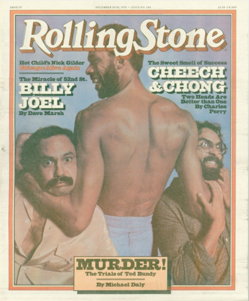 Rolling Stone, 1970s