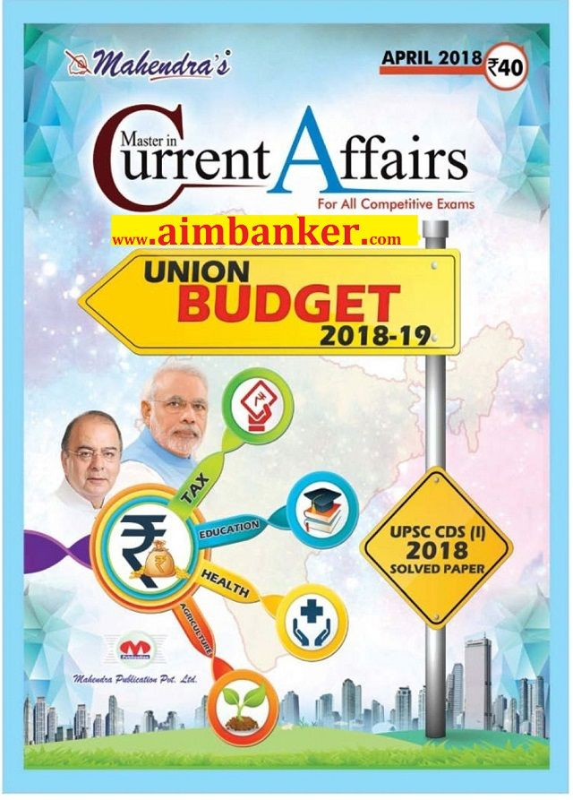 Mica magazine april 2018 in english pdf free download bankingact mica magazine april 2018 in english pdf free download fandeluxe Choice Image