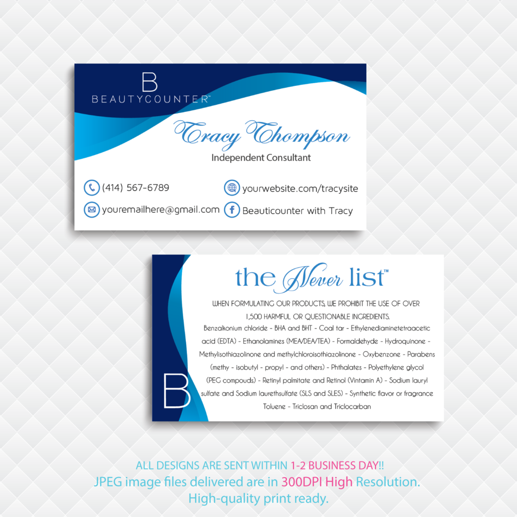 Personalized Beautycounter Card The Never List Business Cards 3 Beautycounter Beautycounter Business Personalised