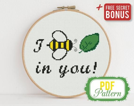 I Believe in You Cross stitch pattern Quote Cross stitch pattern Bee Leaf Rebus PDF Format Instant Download Home decor Modern