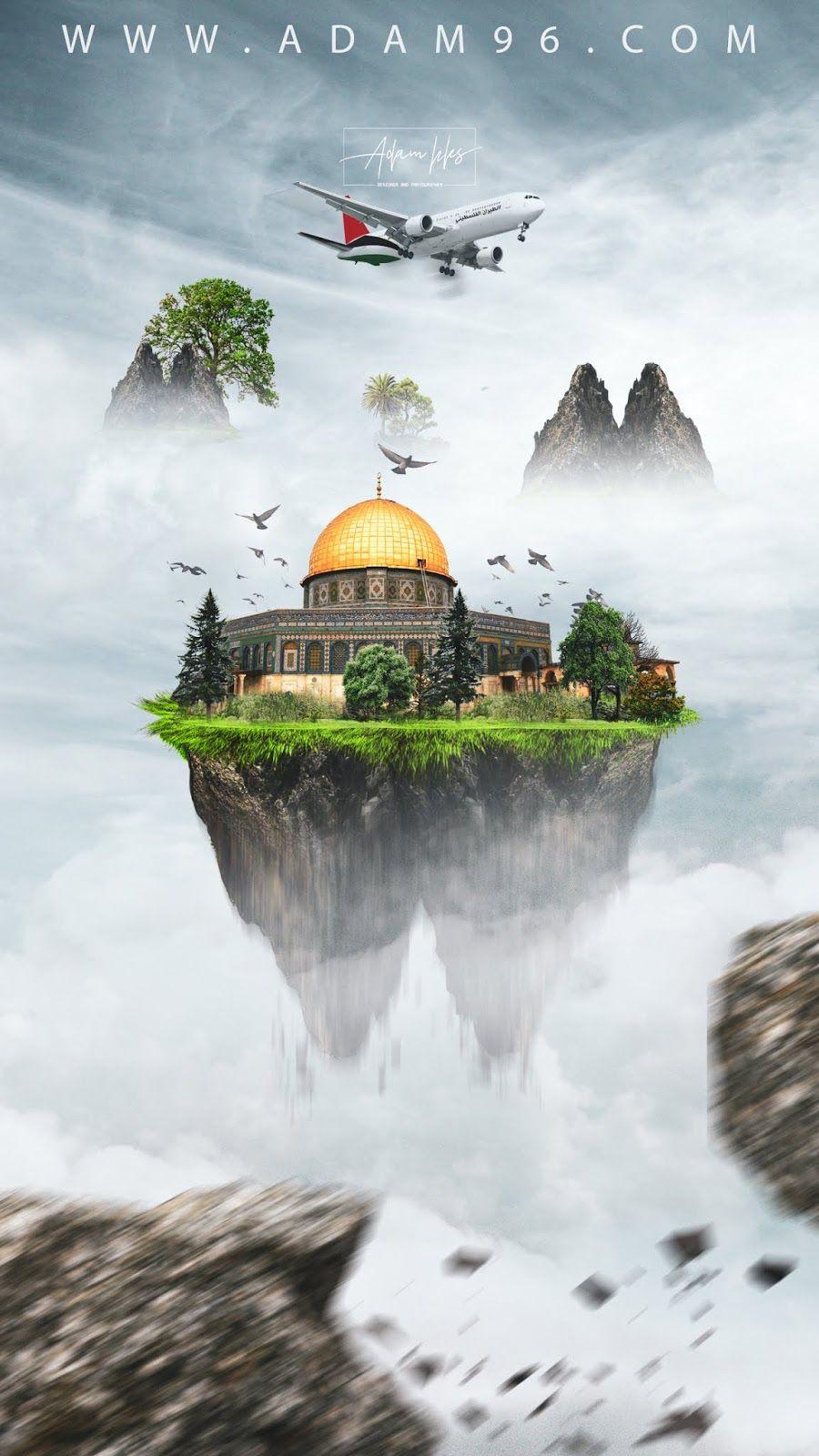 اجمل خلفية للهاتف جزيرة القدس خلفيات ايفون رائعة لفلسطين والقدس Wallpaper