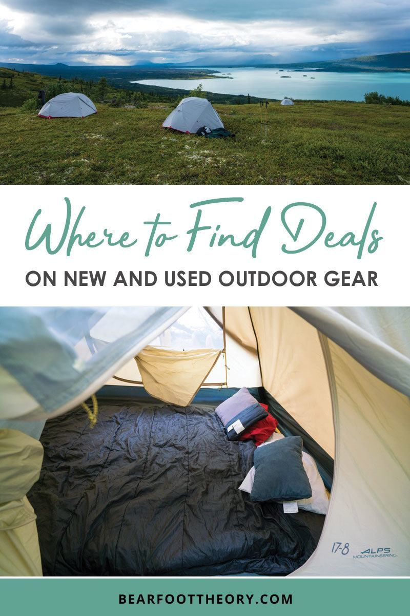 Photo of 12 Places to Buy Discounted Outdoor Gear