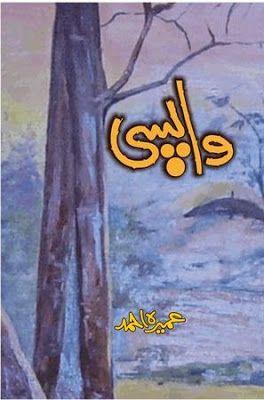 Thora Sa Asman Novel By Umera Ahmed Pdf