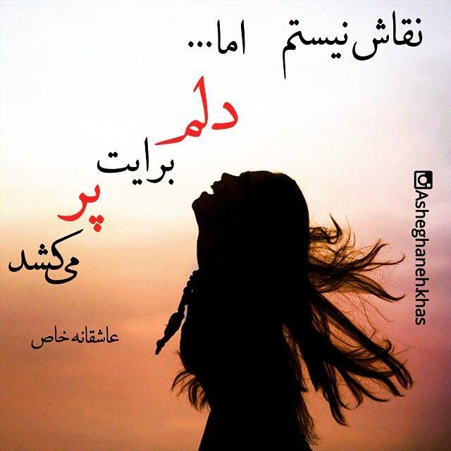 ع های عاشقانه ع عاشقانه ع عاشقانه جدید ع عاشقانه 2016