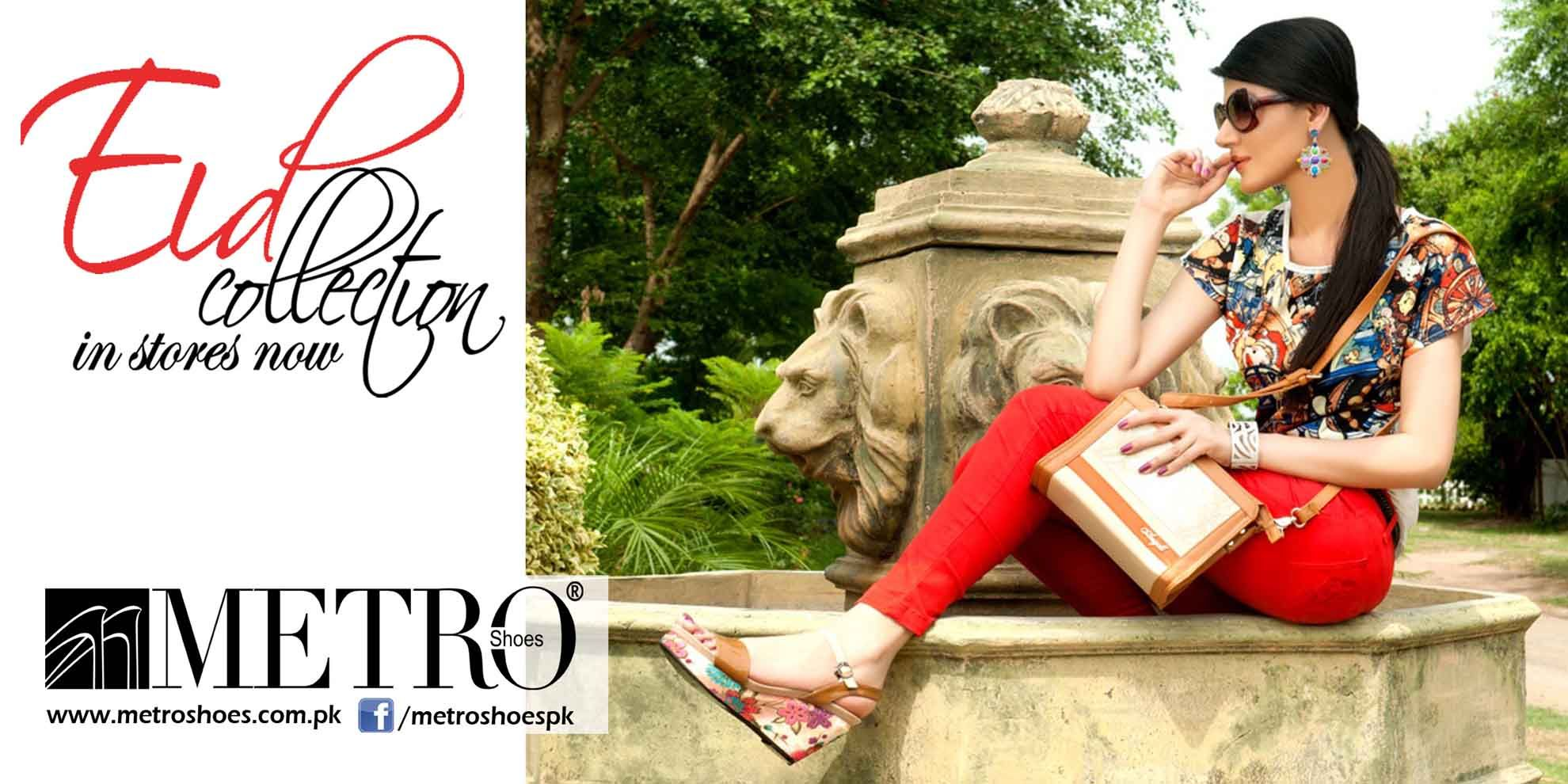 Metro Shoes launched Eid Collection 2013 on all outlets, This collection  has consists of flats