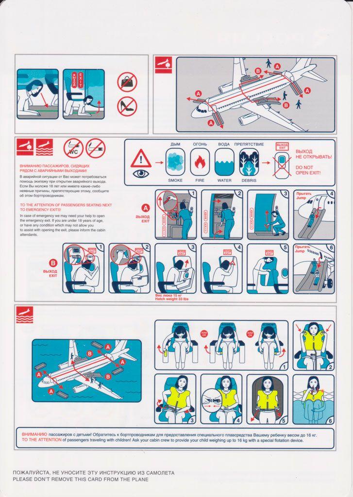Safety Card Rossiya Airbus A319 (5)