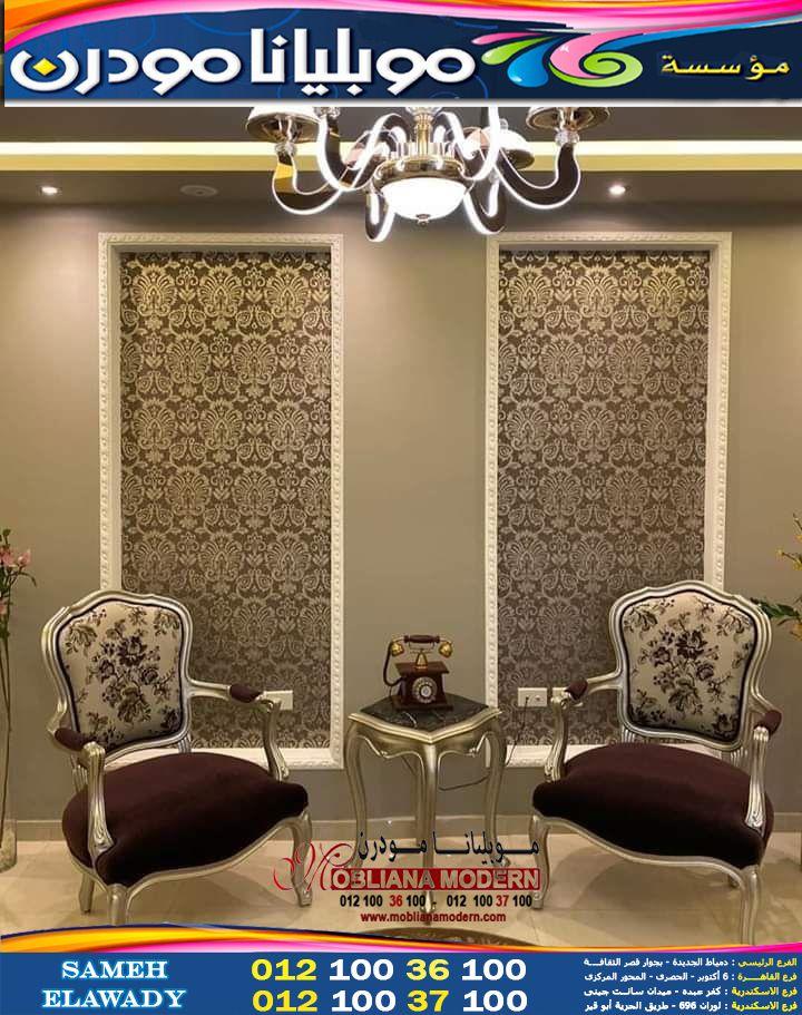 أجمل صور فوتيه انتيك 2025 كتالوج صور فوتيه أنتيك2024 In 2021 Bed Design Home Decor Home