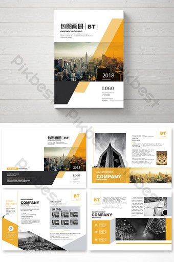 Creative simple fashion company corporate package brochure layout#pikbest#templates