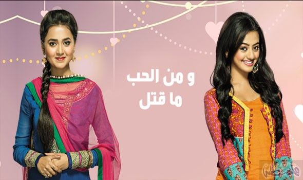 أخطاء في الجزء الثاني للمسلسل الهندي Saree Fashion Sari