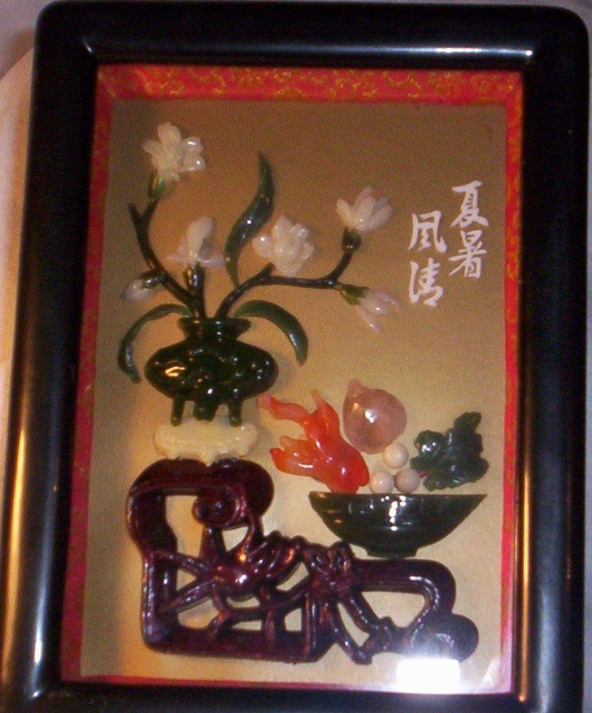 Vtg Oriental Art Imitation Jade Orchid in Pot Shadow Box Plaque Wall ...