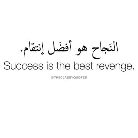 مشان ائذيهم باختفي مشان اقرة مشان انجح | Overnight | Arabic