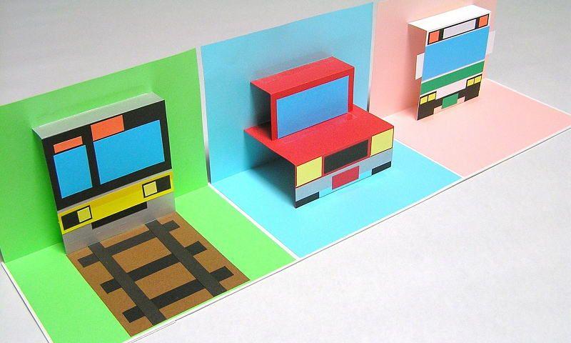 紙工作 ポップアップカード 飛び出すのりもの図鑑 紙 工作