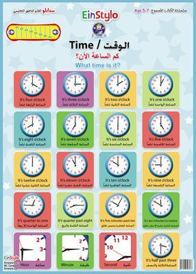 Telling The Time Poste In Both English And Arabic 5 7 Years Arabic Kids Learning Arabic Arabic Language
