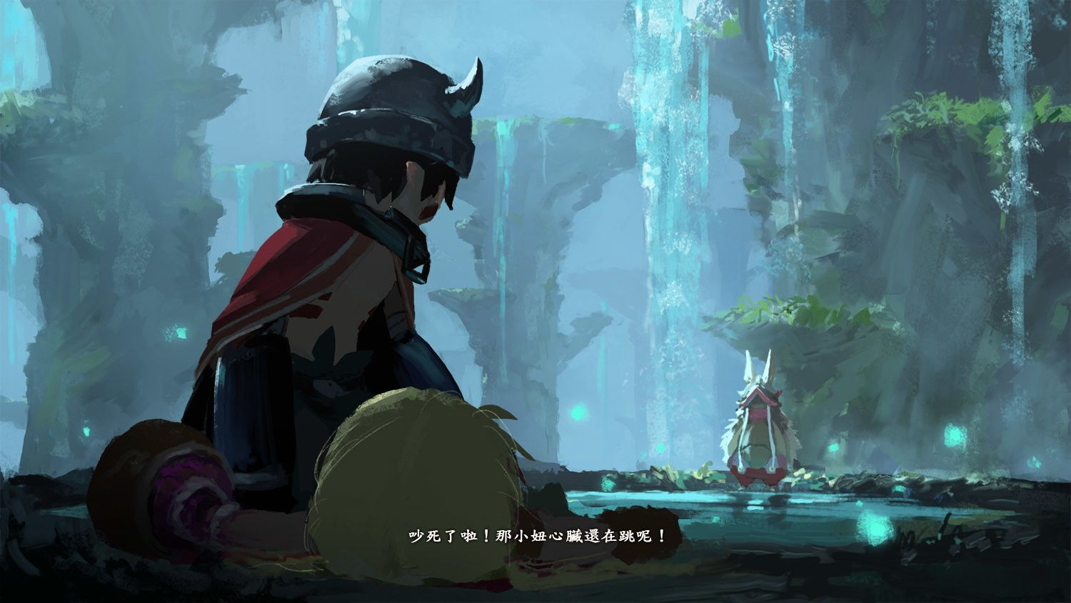Art by Shen YH, imagining 'Made in Abyss' as a video game