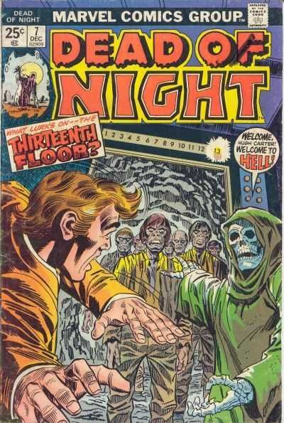 Dead Of Night 7 What Lurks On The Thirteenth Floor Issue With Images Comics Comic Books Creepy Comics