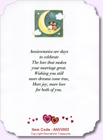 Wedding Anniversary Verse - ANNV003 Cards-Anniversary n wedding - anniversary printable cards