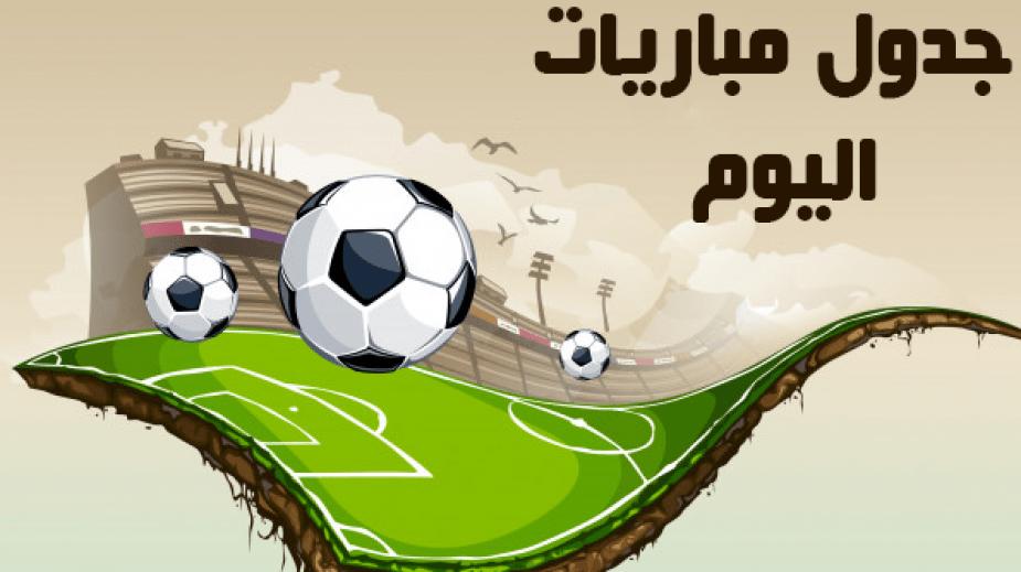 مواعيد مباريات اليوم الثلاثاء 25 2 2020 والقنوات الناقلة Soccer Ball Soccer Sports