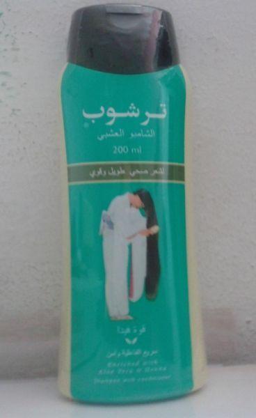 شامبو زيت ترشوب Price Review And Buy In Egypt Amman Zarqa Souq Com White Friday Grocery Cool Kitchens