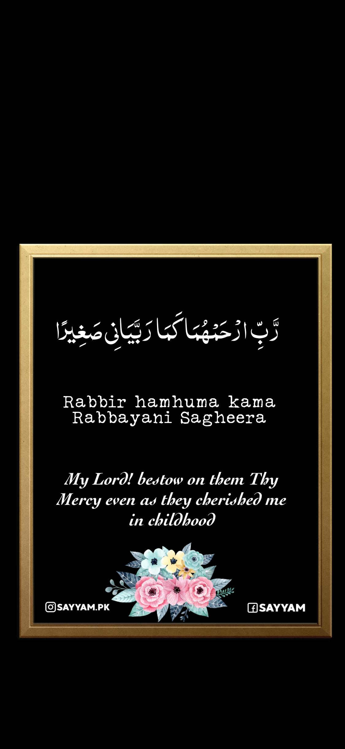 Dua For Parents Islamic Wallpaper Iphone Wallpaper Wallpaper