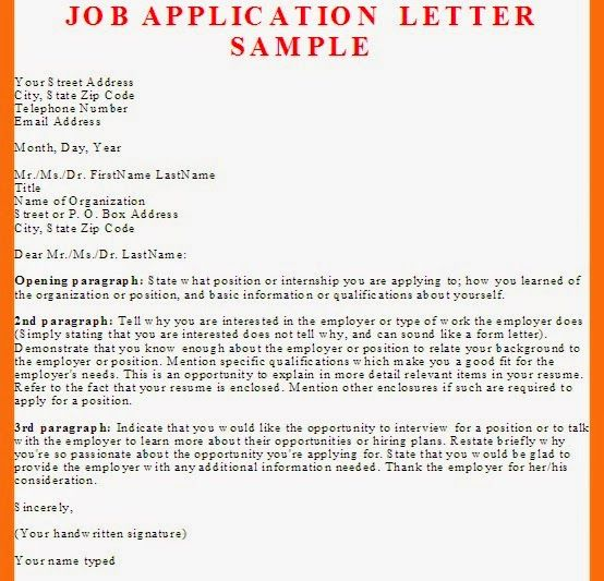 sample letter application job search career and business example