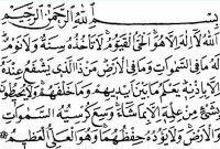 Kajian Al Quran Surat Al Kahfi Arab Latin Indonesia Dan