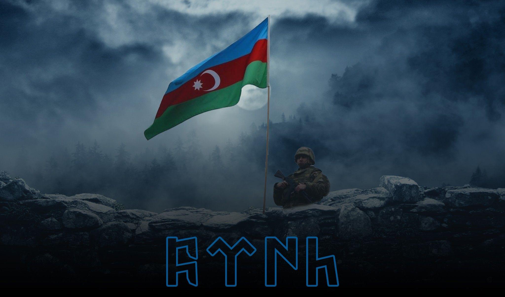 Azərbaycan əsgəri. Azərbaycan bayrağı. Türkçü Azərbaycan. Bozqurd dizayn | Movie posters, Art, Poster