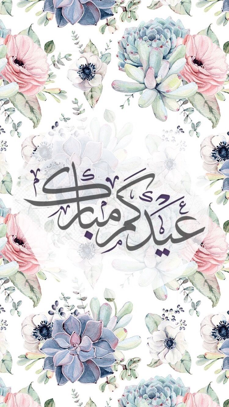 May This Showers You And Your Family With All Happiness And Blessings And May Allah Protect All Of Us With This Heavy Eid Wallpaper Eid Stickers Diy Eid Cards