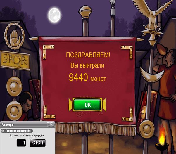Играть в игровые автоматы вовка в тридевятом царстве