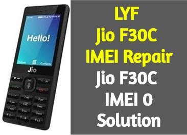 Gu Jio Imei Repair Tool - BerkshireRegion